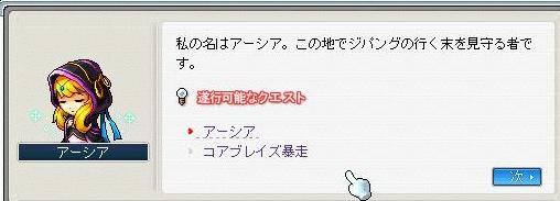 f0163771_19225127.jpg