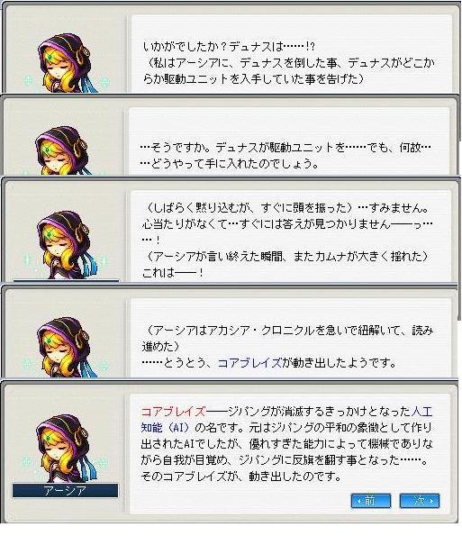 f0163771_2036666.jpg