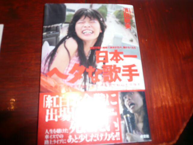 f0048372_026690.jpg
