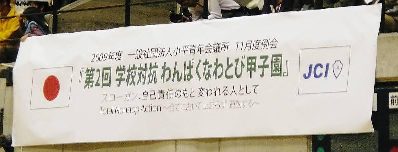 スポーツ、食欲の秋_f0059673_22443651.jpg