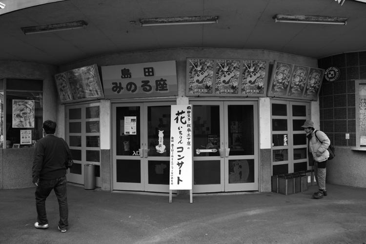 島田へ_c0054876_17562320.jpg