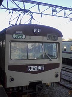 秩父鉄道のチョコ塗装_e0013178_19441438.jpg