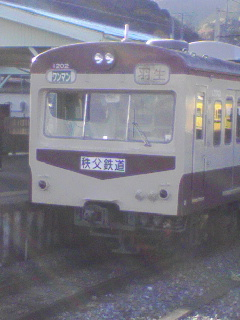 秩父鉄道のチョコ塗装_e0013178_19441530.jpg