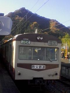 秩父鉄道のチョコ塗装_e0013178_19441545.jpg