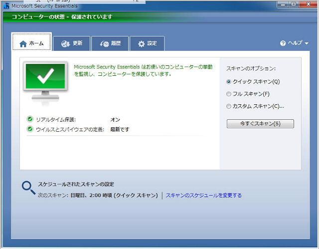 f0070279_041068.jpg