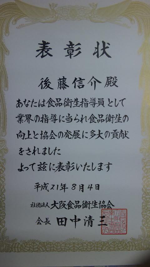 f0171279_11124360.jpg