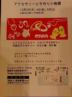 yumyumさん作品展_a0059281_178691.jpg