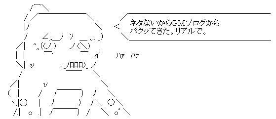 d0032088_20135277.jpg