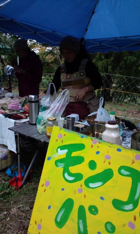 森のなかでのイベント@池田_c0207489_1247778.jpg