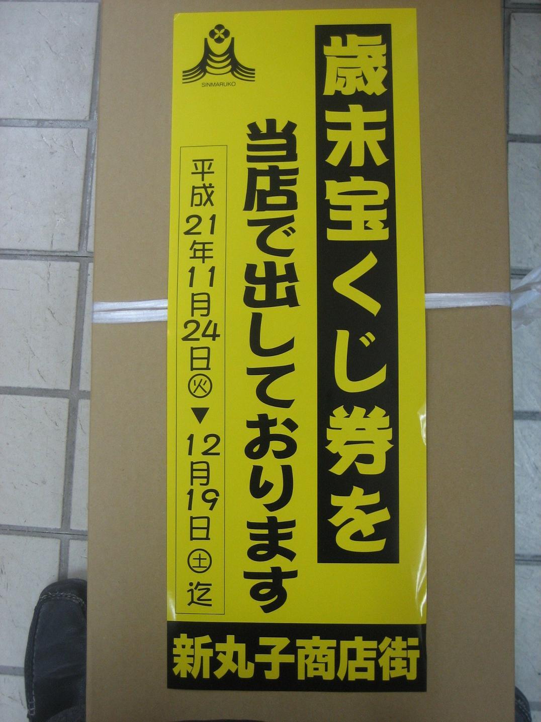 b0151490_19161591.jpg