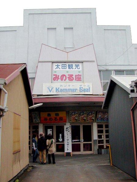 花いちりんコンサート in 島田_c0057390_2111103.jpg