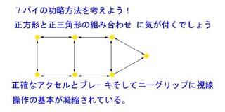 b0095299_9491674.jpg