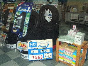 今年もやります!タイヤキャンペーン!!_d0013202_19103571.jpg
