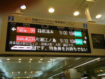 f0120102_11111945.jpg