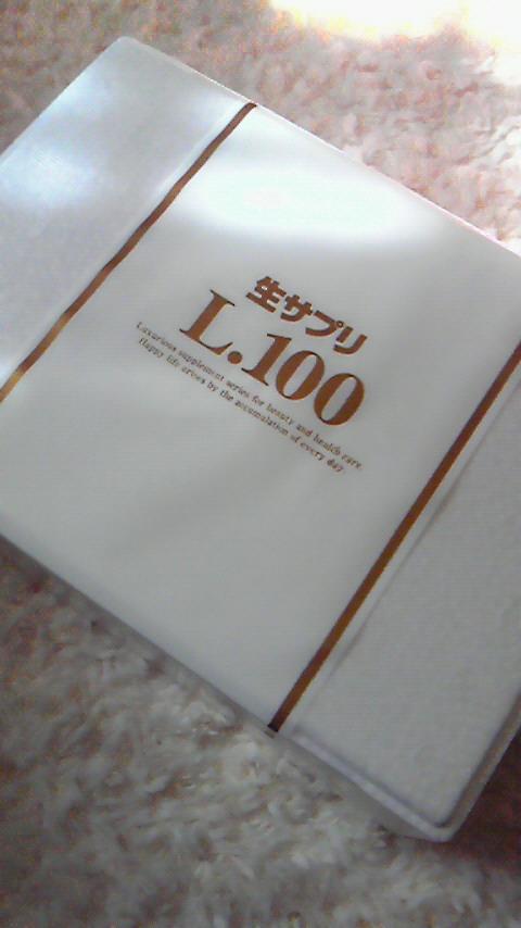 f0195703_1750353.jpg
