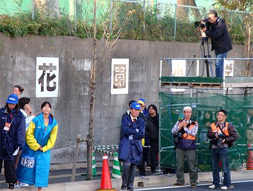 2009国際千葉駅伝_c0137404_112290.jpg