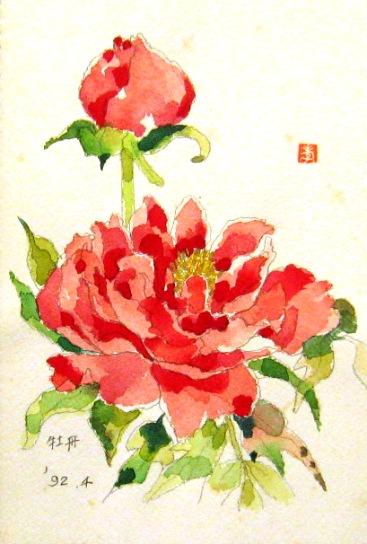 b0190009_1895263.jpg