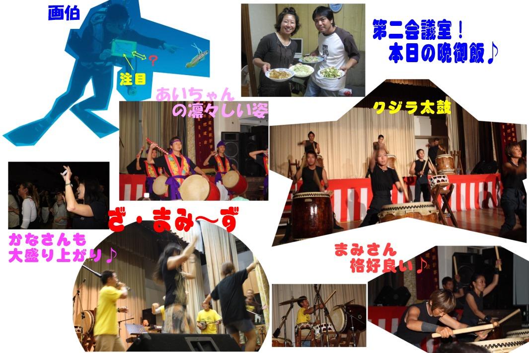 b0089616_1822357.jpg
