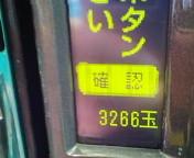 b0020017_17302422.jpg