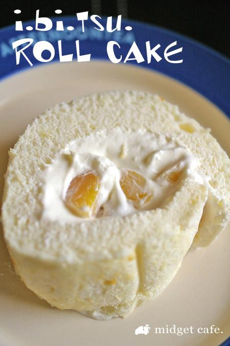 卵白だけの生地でロールケーキ【栗も入れてみた】