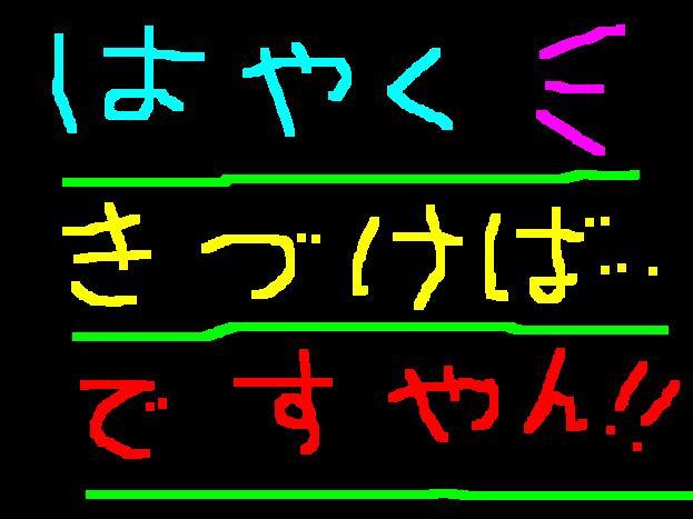 f0056935_19363424.jpg