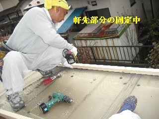 30年前のサンルーム屋根の修理_f0031037_2010164.jpg