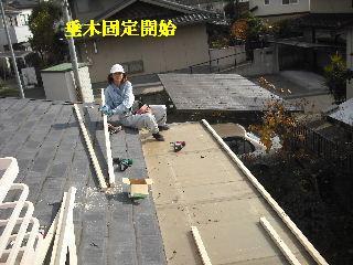 30年前のサンルーム屋根の修理_f0031037_20102512.jpg