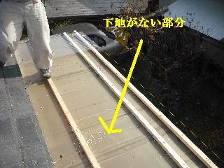 30年前のサンルーム屋根の修理_f0031037_20103618.jpg