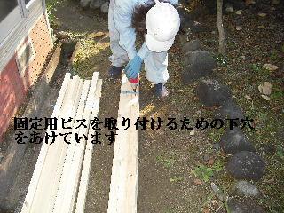 30年前のサンルーム屋根の修理_f0031037_2063820.jpg