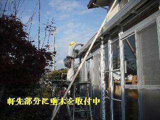 30年前のサンルーム屋根の修理_f0031037_2093589.jpg