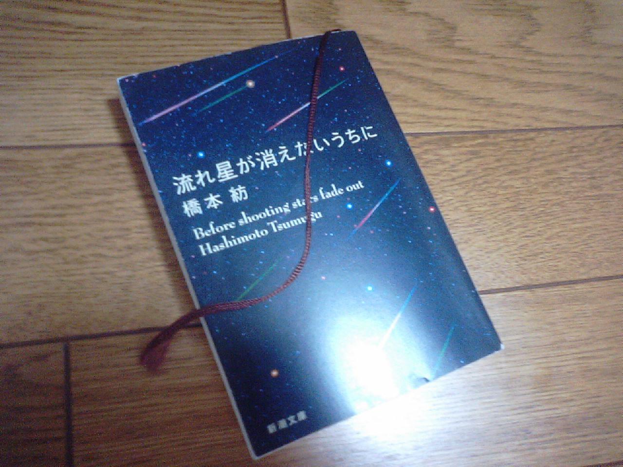 f0178537_19264810.jpg