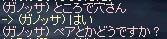 b0182640_8492293.jpg