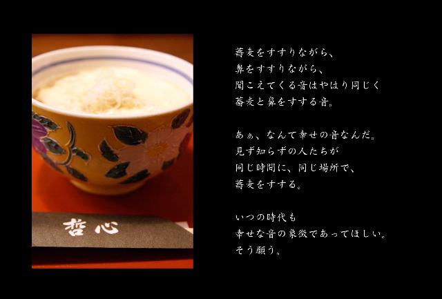 d0097644_1374210.jpg
