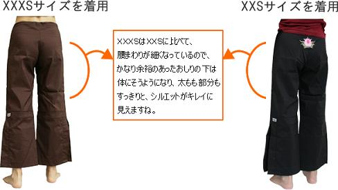 e0088649_14555820.jpg