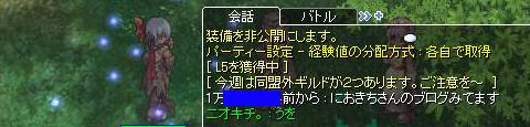 b0094059_2183142.jpg