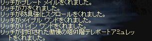 f0043259_818573.jpg