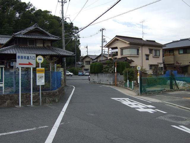 串掛林道を縦断する その1 海田町三迫~上横走橋_b0095061_1985674.jpg