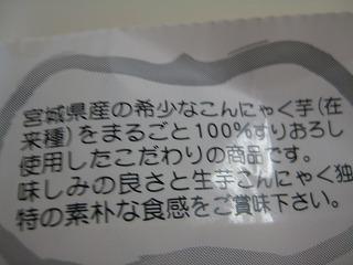 b0181861_10492563.jpg