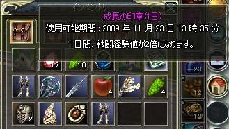 e0184863_152237.jpg