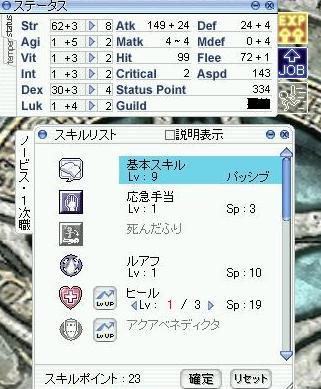 f0146269_4252217.jpg