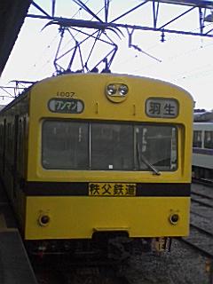 乗りたかった秩父鉄道の1007Fカステラ電車_e0013178_9195445.jpg