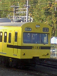 乗りたかった秩父鉄道の1007Fカステラ電車_e0013178_9195484.jpg