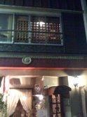 和(やわらぎ)2階のワインの部屋。_f0053279_1743552.jpg