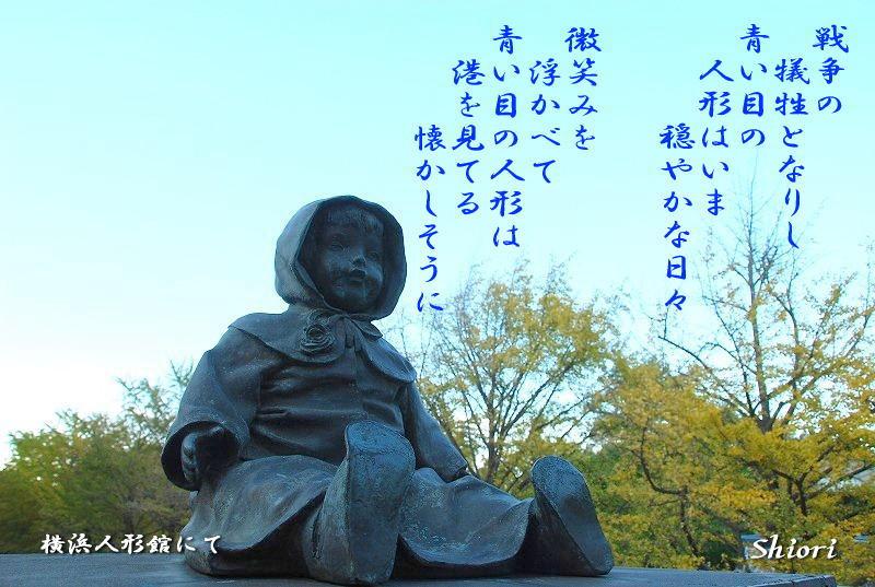 鎌倉他(秋)_c0187781_856572.jpg