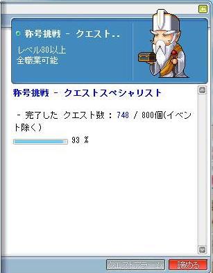 f0095185_20253818.jpg