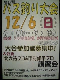 f0135385_1931925.jpg