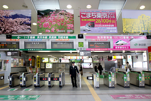 Snapping in Akita City 2_b0067789_21215755.jpg