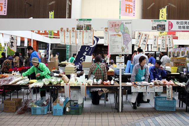 Snapping in Akita City 2_b0067789_2121980.jpg