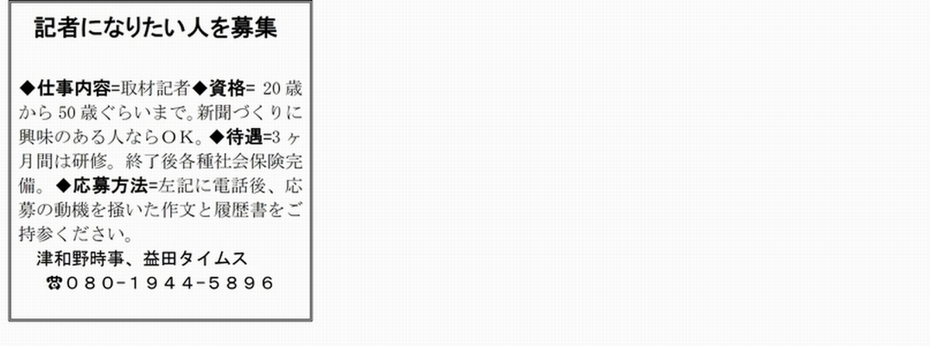 隠蔽会議_e0128391_19405527.jpg