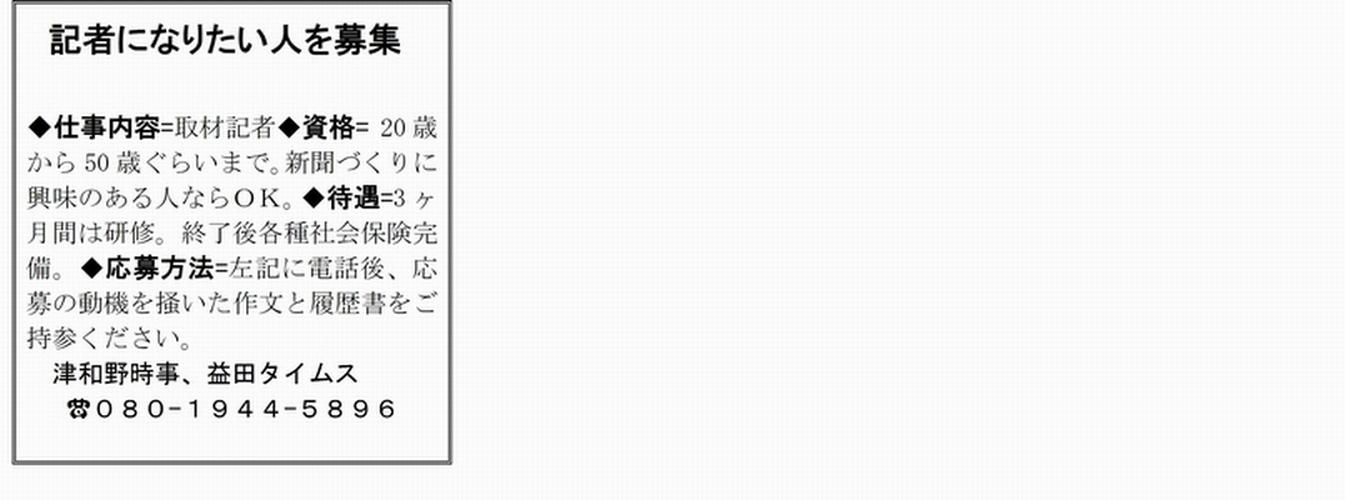 ホットなニュース_e0128391_19442323.jpg